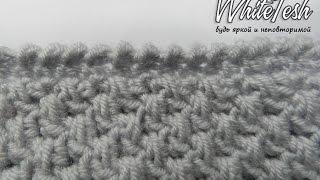 Обвязка края.Рачий шаг. Reverse single crochet