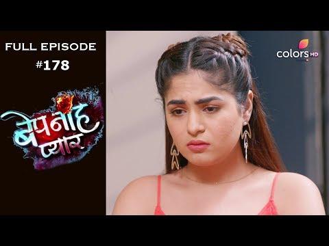 Bepanah Pyaar - 10th February 2020 - बेपनाह प्यार - Full Episode