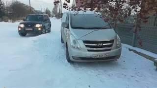 Hyundai Starex H 1 смотреть