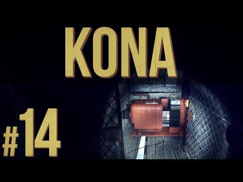 Kona - Carl: Electrician, Mechanic, Snowmobile Rider - PART #14