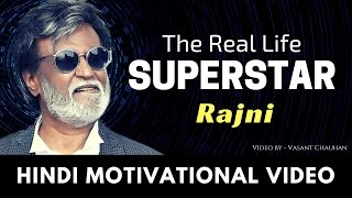 Rajinikanth | Life Lessons | Motivational Video Hindi