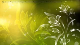 Книги составленные в науке ат-Тавхида научн подход урок 7