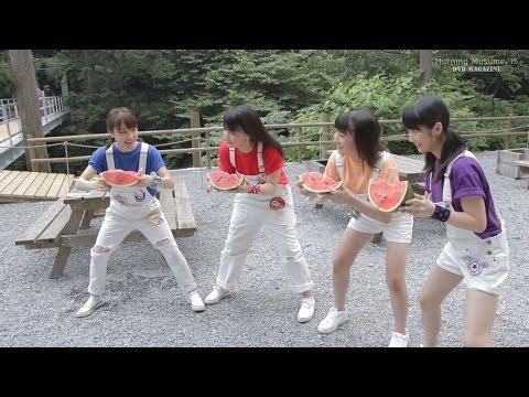 モーニング娘。'15  DVD MAGAZINE Vol.76 CM
