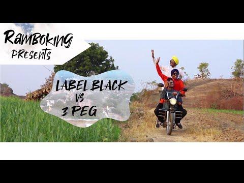 3Peg - Label Black  Punjabi dance - Ramboking    Sharry Mann Gupz Sehra 
