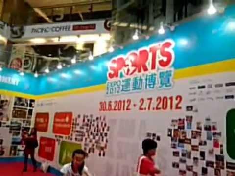 Sport Soho 運動版圖博覽會