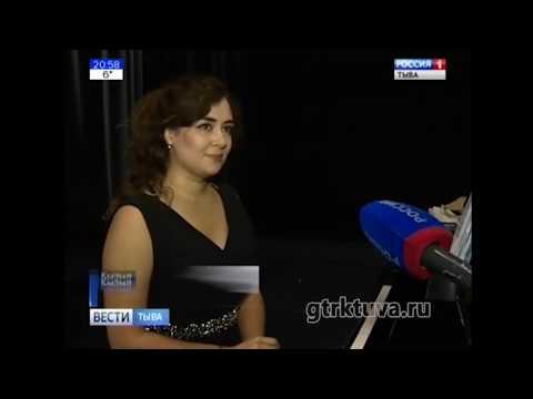 ГТРК Тыва /Виртуозы виолончели и фортепиано дали концерт в Туве