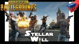 PUBG (Xbox) // New Updates! Does It Feel Smoother?! Let's Find Out!! // Gameplay and Tips!!