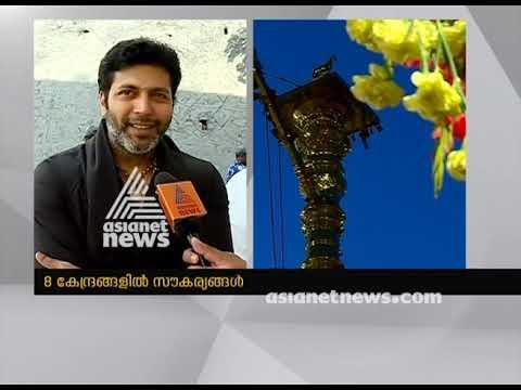 Jayam Ravi visit sabarimala | Sabarimala News