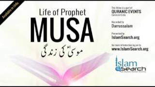 Events of Prophet Musa