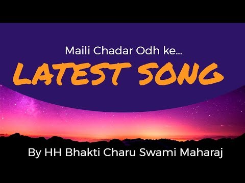 Maili Chadar Odh Ke Kaise | 31 December 2018 |  ISKCON Ujjain