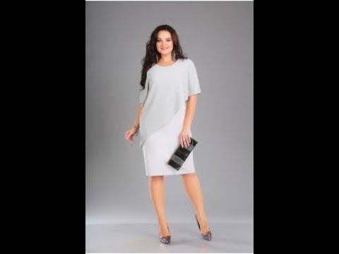 Платье : фирмы Ива. Номер модели: 1045