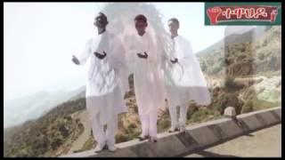New Eritrean Orthodox Tewahdo Mezmur Keymles Nab Tmal 2017