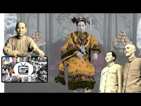 China: The Roots of Madness - Emmy Award Winning Documentary (1967)