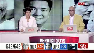 Counting Day Coverage | Time: 3pm - 4pm | Lok Sabha Polls 2019