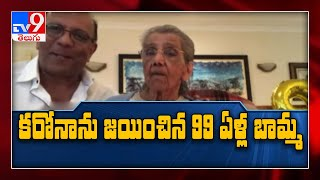 Daphne Shah celebrates her 99th birthday after recovering from COVID-19 - TV9