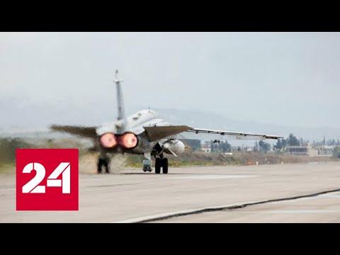 Российские Су-24 нанесли удар по террористам в Сирии - Россия 24