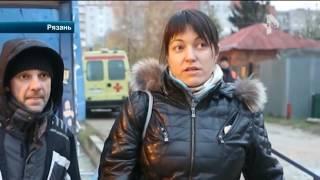 Четыре человека остаются в больницах после взрыва газа в Рязани