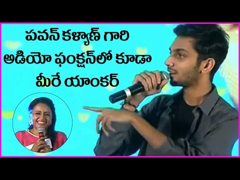 Anirudh Ravichander About Pawan Kalyan Movie Audio Launch | Remo Success Meet