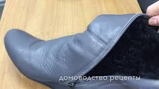 ЗАБЫТЫЕ РЕЦЕПТЫ СССР/Как Хранить Зимнюю Обувь ?