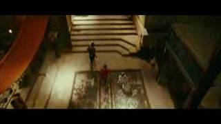 City of Ember Trailer