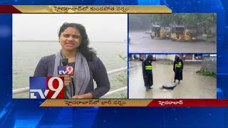 Non stop rain in Hyderabad, low lying areas flooded - TV9