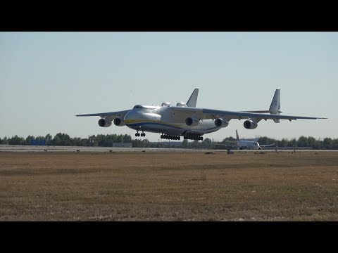 4K ANTONOV FIEBER at Leipzig // Antonov An-225 Mryia landing at Runway 08L