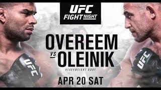 UFC St. Petersburg: Alistair Overeem vs. Alexey Oleinik|Highlight BY MIMI
