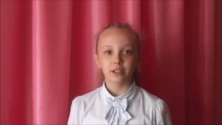 Маршак Самуил Яковлевич «Урок родного языка»