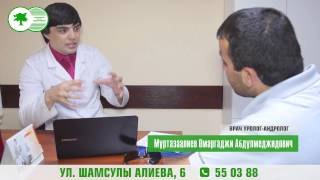 Урология. Медцентр Здоровье(, 2015-08-26T13:03:50.000Z)