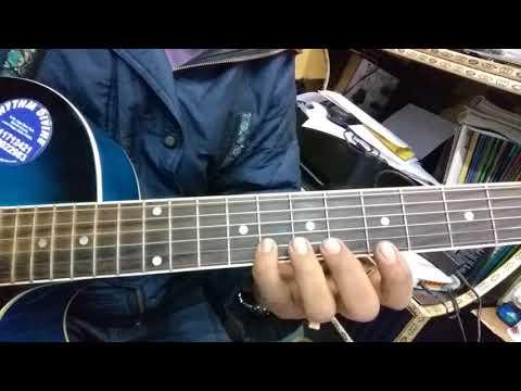 Tujhe Dekha To Ye Jana Sanam Guitar Tab Lesson ||