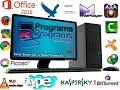 Programs , applications and games for PC or android |Programs PC