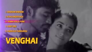 Venghai - Tamil Music Box