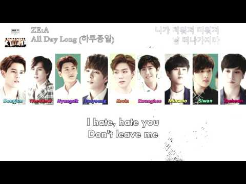 ZE:A - All Day Long 하루종일 Color Coded Lyrics (ENG/HAN)