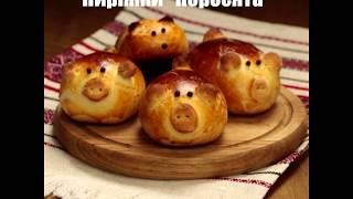 """Пиріжки-поросята з сосисками та сиром """"Звенигородський Екстра"""""""""""