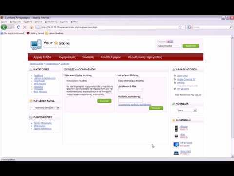Εκμάθηση του OpenCart 4