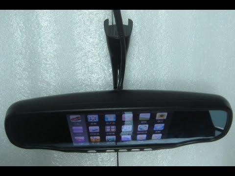 Зеркала заднего вида с видеорегистратором могут быть оснащены так же gps навигатором, антирадаром и ещё целым пакетом мультимедийных функций. Приобретая такое электронное устройство вы получаете полный комплект всех возможных дополнительных электронных устройств для вашего.