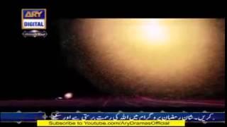 Allah ki qudrat : Allah hu Akbar meaning in urdu