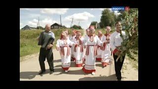 Эрзянский родник / Россия, любовь моя! / Телеканал Культура