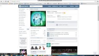 Как удалить все записи в социальной сети Вконтакте ! ВидеоУрок#1