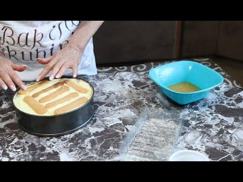Bakina kuhinja - brza Milka torta