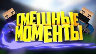 Maksim Show #4   ЛУЧШИЕ ПРИКОЛЫ...