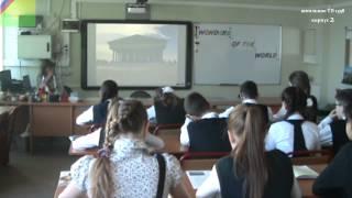 Открытый урок по английскому языку, часть 1