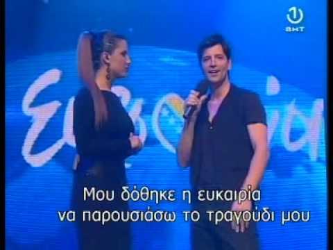 Promo Tour - Sakis Rouvas @ Armenian Music Awards