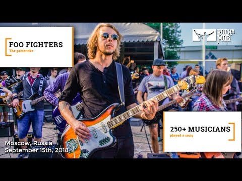 Видео: FOO FIGHTERS - THE PRETENDER (ROCKNMOB MOSCOW, RUSSIA 2018)