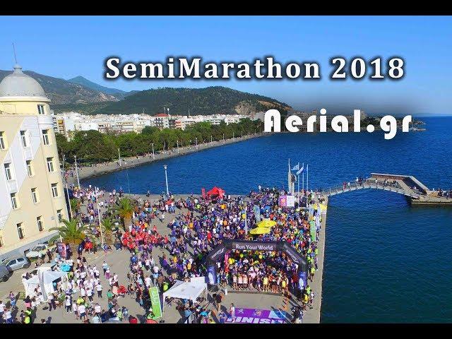 Volos SemiMarathon 2018 by drone
