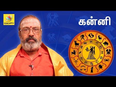 Kanni Rasi Guru Peyarchi Palangal 2016 to 2017 | Tamil Astrology Predictions