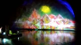Абрау-дюрсо. Равновесие (2012) Шоу на воде. Проекция.