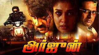 New Tamil Movies || Ravi Teja Action Movies || Ravi Teja  New Blockbuster Movies