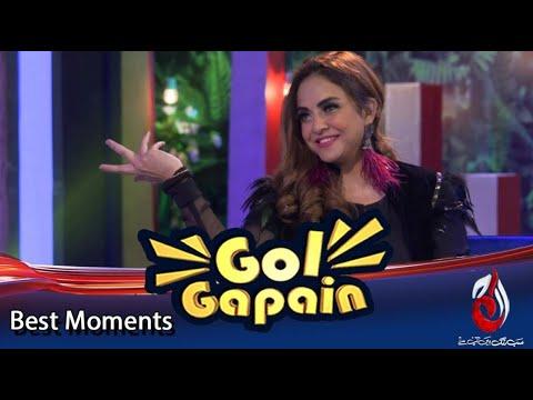 Nadia Khan Qaum Ko Kiya Paigham Daina Chati Hain ? | Best Scene | Gol Gapain