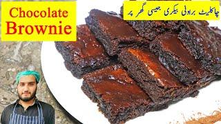 Chocolate Brownie Bakery Style by Kun Foods
